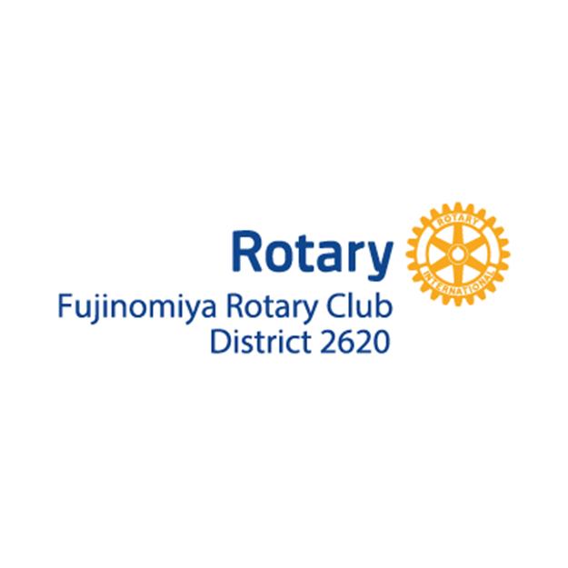 Descrição da imagem: logotipo do Rotary Club